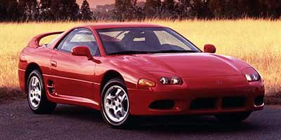 1997 Mitsubishi 3000GT photo
